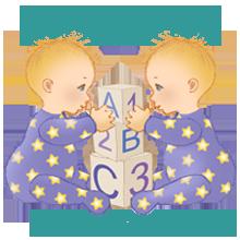 Happy Birthday, Gemini! copyright Marian Buchanan, AstrologyBabies.com